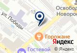 «Грааль» на Yandex карте