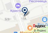 «MAGAZIN DOMA, интернет-гипермаркет» на Яндекс карте Москвы