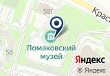 «Ретромотор рос. клуб любителей старинных автомобилей и мотоциклов, АНО» на Яндекс карте Москвы