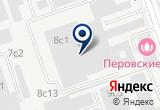 «ТЕХНОЛОГИЧЕСКИЕ СИСТЕМЫ ЗАЩИТНЫХ ПОКРЫТИЙ ООО» на Яндекс карте