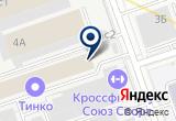 «Гермес Групп, ООО» на Яндекс карте