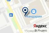 «Фирменный магазин кварцевых обогревателей «ТеплЭко» Москва» на Яндекс карте Москвы