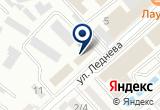«Аварийно-диспетчерская служба» на Яндекс карте