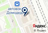 «Искона мебель Домодедово» на карте