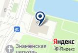 «ВЛАДИВОСТОК» на Яндекс карте