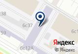 «Юлтэк Групп» на Яндекс карте Москвы