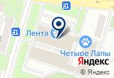 «Шпиль, бильярдный клуб-ресторан» на Яндекс карте Москвы