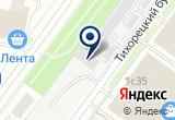«Магазин посуды и изделий из бамбука» на Яндекс карте Москвы