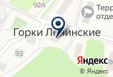 «Разборка 46, торгово-транспортная компания - Другое месторасположение» на Яндекс карте Москвы
