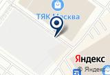 «Москва, торгово-ярмарочный комплекс» на Яндекс карте