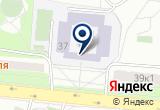«Карибия, физкультурно-оздоровительный комплекс» на Яндекс карте Москвы
