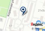 «ПЕРОВСКИЙ ПКИО» на Яндекс карте
