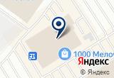 «Шары и Кегли, развлекательный центр» на Яндекс карте Москвы