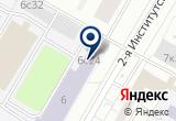 «Юрмаркет, ООО» на Яндекс карте Москвы