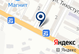 «Долг» на Yandex карте