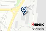 «Эридан-2000 ООО» на Яндекс карте Москвы