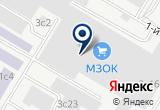 «Электроинженер ООО» на Яндекс карте Москвы