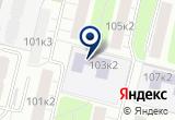 «Детский сад №103, Юго-Восточный административный округ» на Яндекс карте Москвы
