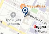 «Служба спасения» на Яндекс карте