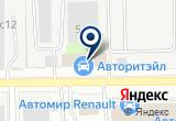 «Луидор, автоцентр ГАЗ» на Яндекс карте