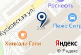 «Антарес-Трейд, ООО» на Яндекс карте