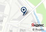 «Югснабкомплект+, торговая компания - Домодедово» на Яндекс карте Москвы