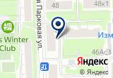 «Стройнтерсервис, ООО, компания» на Яндекс карте