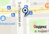 «Фрактал» на Yandex карте