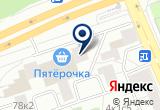 «Максити, гипермаркет» на Яндекс карте Москвы