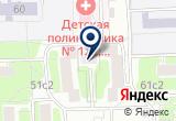 «Юбилей, ООО, банкетный зал» на Яндекс карте Москвы