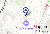 «МосУз центр, гостиница» на Яндекс карте Москвы