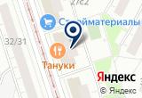 «Гильдия-1, ателье бытовых услуг» на Яндекс карте Москвы