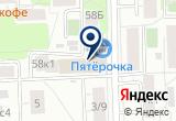 «ФармаРег, ООО» на Яндекс карте Москвы