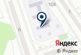«Детский сад №1130» на Яндекс карте Москвы