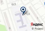 «КРУИЗ КЛУБ ВОДНОГО ТУРИЗМА» на Яндекс карте