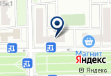 «№ 1 МЕДИЦИНА ДЛЯ ВАС АПТЕЧНЫЙ КИОСК» на Яндекс карте