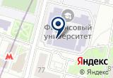 «Фаворит, букмекерская контора» на Яндекс карте Москвы