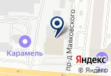 «Патриот клуб» на Яндекс карте Москвы
