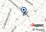 «Счастливая Жизнь» на Яндекс карте