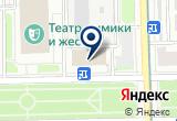 «Utyuzhok-servis» на Яндекс карте Москвы