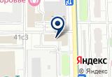 «Альфа, ООО» на Яндекс карте Москвы