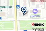 «МОСИНОПТОРГ» на Яндекс карте