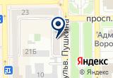 «Магазин Посудик» на Yandex карте