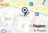 «Эпсилон, ООО» на Яндекс карте Москвы