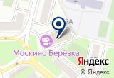 «БЕРЕЗКА (ДЕТСКИЙ)» на Яндекс карте