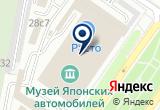 «ОЛИМП АВТО» на Яндекс карте Москвы