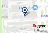 «Инструмент в Москве: алмазный инструмент, алмазные круги, ОАО» на Яндекс карте