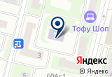 «Гермес, ООО» на Яндекс карте