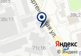 «ГУ фурнитура, ООО» на Яндекс карте