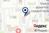 «Мозар, ООО» на Яндекс карте Москвы